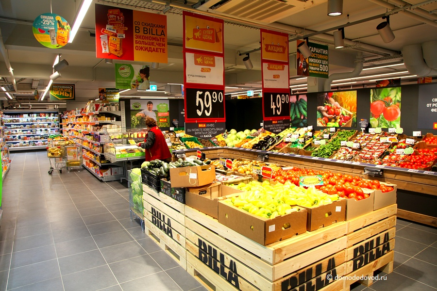 supermarket-billa-9891.jpg