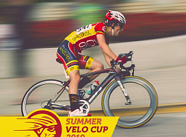 Summer Velo Cup 2019